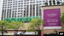 សណ្ឋាគារឡូតេ (Lotte Hotel)ដ៏ទំនើប នៅទីក្រុងសេអ៊ូលនៃប្រទេសកូរ៉េខាងត្បូង។