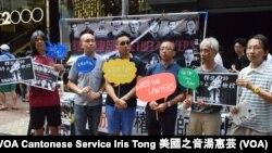 """香港多個民間團體發起""""一人一照片""""行動,要求中國當局釋放律師、停止政治檢控"""