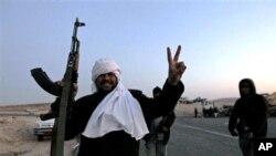 利比亞的反抗份子