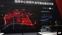 资料照:北京安博会上展示城市级监控的大型屏幕。(2018年10月23日)