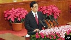 胡锦涛发表讲话