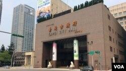 台北市政府 (美国之音记者申华 拍摄)