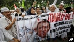 "Demonstrasi oleh kelompok Islam melawan Gubernur Jakarta Basuki ""Ahok"" Tjahaja Purnama. (Foto: Dok)"