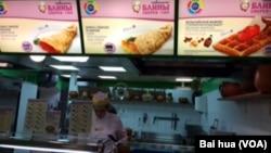 中俄关系越来越密切,莫斯科市中心有些快餐厅的菜谱用中文标注,期望吸引更多中国游客。(美国之音白桦摄)