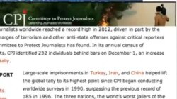 ایران ، دومین زندان بزرگ روزنامه نگاران جهان
