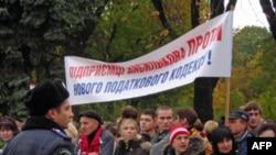 Малий та середній бізнес проти нового Податкового кодексу в Україні