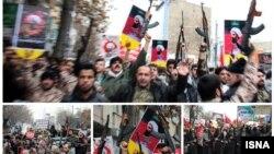 عکسهایی از این تظاهرات مسلحانه در خبرگزاری ایسنا منتشر شده است.
