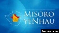 Misoro yeNhau dzaNhasi, Muvhuro, Gumiguru 02, 2017