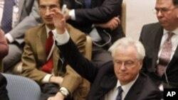 ဆီးရီးယားဆိုင္ရာ ကုလဆံုးျဖတ္ခ်က္ တ႐ုတ္၊ ႐ုရွား ဗီတုိသံုး ပယ္ခ်