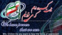 کارزار سایبری سپاه پاسداران ایران علیه وب سایت های دشمنان