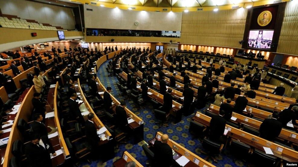 Các thành viên Hội đồng Lập pháp Quốc gia Thái Lan trong một phiên họp ngày 29/11/2016.