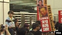 2010年刘晓波获得诺贝尔和平奖后香港民众要求北京当局释放刘晓波并让他出国领奖(美国之音黎堡拍摄)