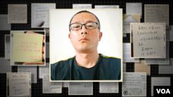 """""""非新聞""""創辦人盧昱宇出獄兩個月裡收到75封信"""