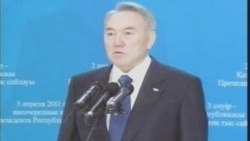 کازاخستان