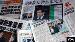 4月10日香港及中国大陆报纸报道薄熙来事件
