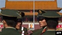 Cuộc họp thường niên của Ban Chấp hành Trung ương Đảng Cộng sản Trung Quốc được canh gác cẩn mật.