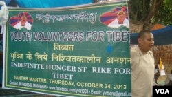 Tibetan Activist Begins Hunger Strike in Delhi