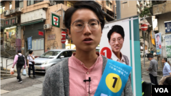 民主黨的香港中西區區議會議員候選人張啟昕接受美國之音記者採訪。