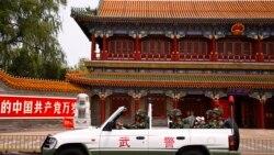 """北京打造中国版""""那斯达克""""? 分析人士:习近平就近监管资本市场"""
