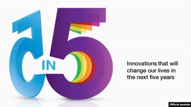 IBM 5-in-5