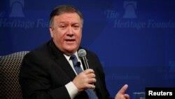 Держсекретар Майк Помпео пояснює політику США щодо Ірану