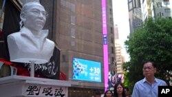 劉曉波銅像。
