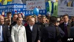Москва. 1 мая.