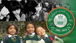 Tibetan Homes Foundation 50