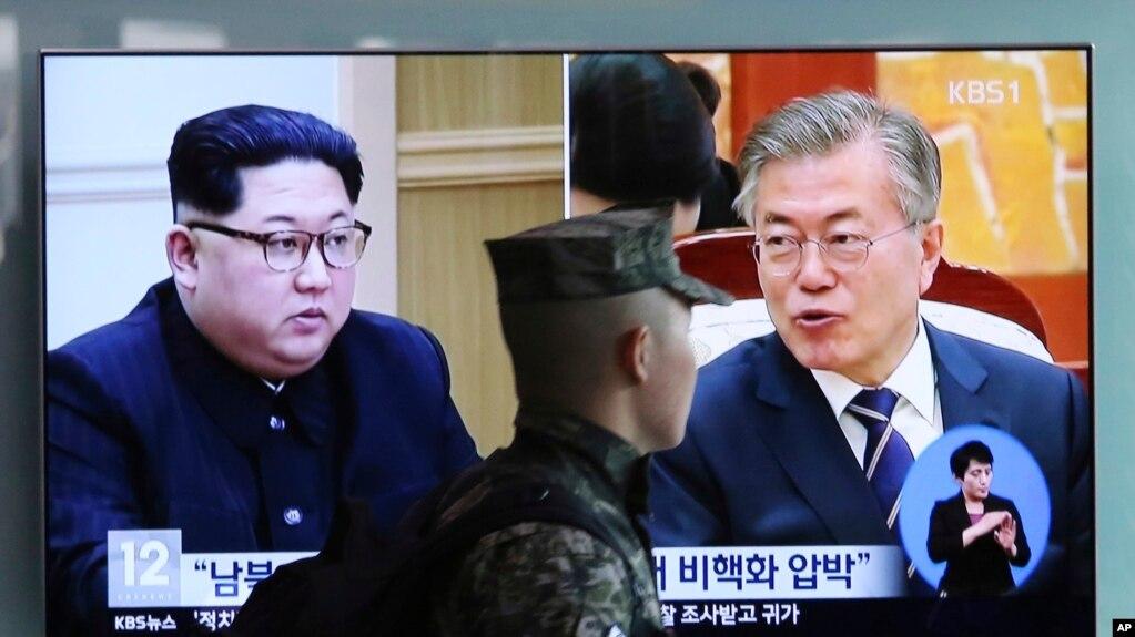 Thông báo được đưa ra chỉ vài ngày trước khi lãnh tụ Triều Tiên Kim Jong Un theo lịch trình sẽ hội kiến Tổng thống Hàn Quốc Moon Jae-in tại làng đình chiến ở biên giới hai nước.
