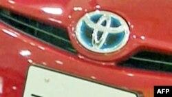 Toyota phải cung cấp tất cả các tư liệu liên quan tới những vấn đề thuộc bộ phận thắng của chiếc Prius cho liên bang