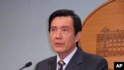 台湾总统 马英九