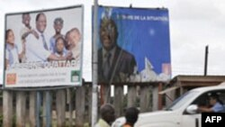 Vue d'une rue de Bouaké, durant la campagne électorale de 2010.