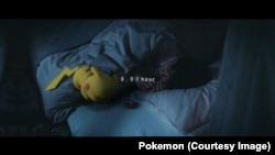 Pokemon sleep 2020