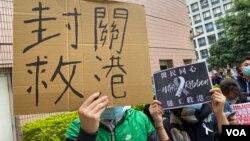 香港醫管局員工陣線統計2月4日罷工升級行動有超過7千名醫護人員參與,要求港府全面封閉中港關口,杜絕武漢肺炎帶菌者進入香港。(美國之音湯惠芸攝)