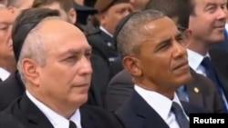 Shugaba Obama a wurin jana'izar tsohon firayim ministan Israila