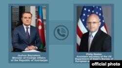 Ceyhun bayramov və Filip Riker