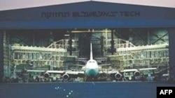 Один из ангаров в аэропорту им. Бен-Гуриона