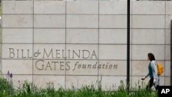 Tư liệu- Trụ sở chính của Bill and Melinda Gates Foundation ở Seattle, Washington, ngày 27/4/2018 (AP)