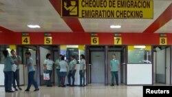 Сектор паспортного контроля в международном аэропорту Гаваны (архивное фото)