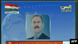 Yemen Devlet Başkanı'nın konuşması sırasında devlet televizyonu Salih'in fotoğrafını yayınladı