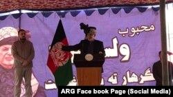 سخنرانی اشرف غنی رئیس جمهوری افغانستان درولایت ننگرهار - ۲۱ بهمن ۱۳۹۷