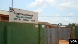 Trabalhdores da Mecanagro continuam sem salarios em Malanje - 1:42
