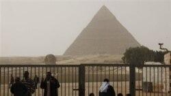 بازگشایی بانک ها در مصر