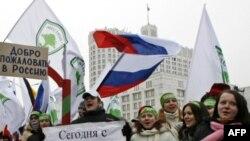 Россия – страна иммигрантов