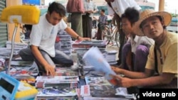 A newsstand in Burma