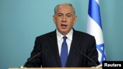 FILE - Israeli Prime Minister Benjamin Netanyahu delivers a statement to the media in Jerusalem, April 1, 2015.