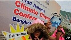 หัวหน้าสำนักงานด้านสภาพภูมิอากาศของสหประชาชาติแถลงต่อที่ประชุม 173 ชาติในกทม. ว่า การลดก๊าซเรือนกระจกยังไม่บรรลุผลตามเป้าหมาย