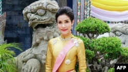 Sineenat Wongvajirapakdi ( ဓါတ္ပံု Credit- AFP PHOTO / THAILAND'S ROYAL OFFICE )