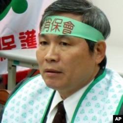 台湾消费者保护协会理事长张山辉