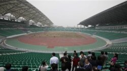 خبرهایی از بازیهای آسیایی گوانگژو